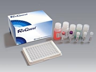 ReQuest® Immunoassay TORCH Kits (Copy)